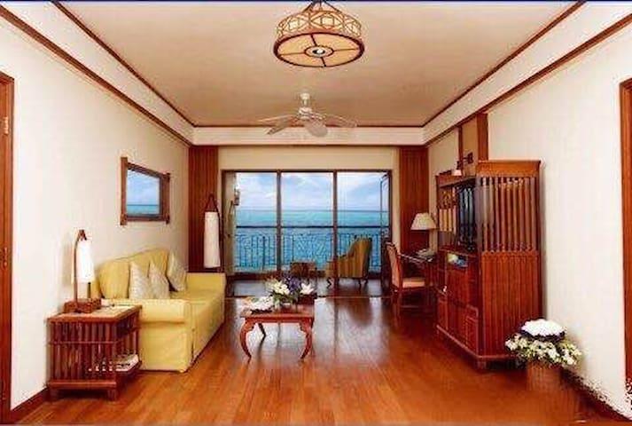 三亚亚龙湾豪华海景套房,带有厨房,公共海域沙滩。 - 三亚市 - Apartamento