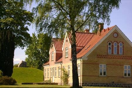 Margrethehøj, stedet med ro, hygge smuk natur.