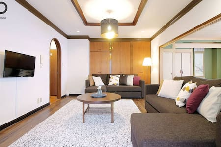 bHotel908 Minute walk from Miyajima Pier for 11ppl