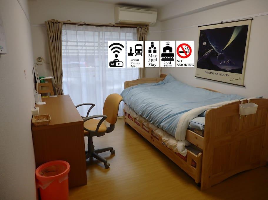 ゲストルーム guestroom 寝室 bedroom