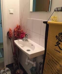 Welcome to my apartement Ett rum - Tyresö