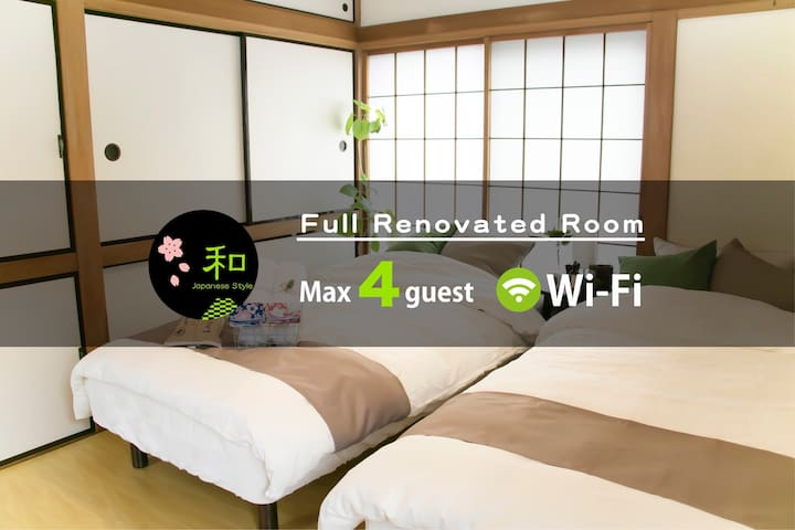 2BR/Relaxing House/Ueno/Akihabara - 北区