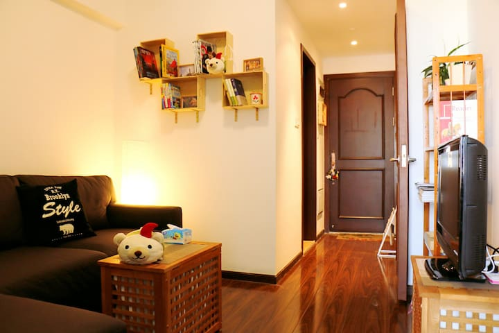 白熊家WBH 楼下即地铁口 带你轻松走遍苏州所有值得一去的地方 - Suzhou - Serviced apartment