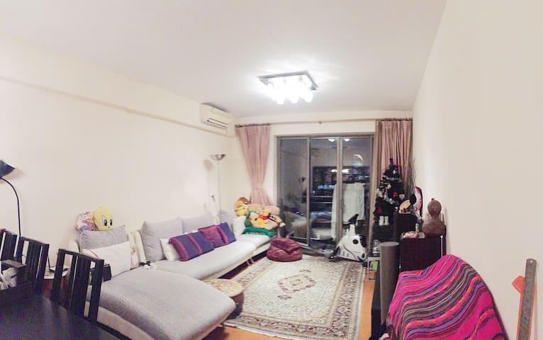 Dntown cozy apt on Line1,3,4,12,13! - Xangai