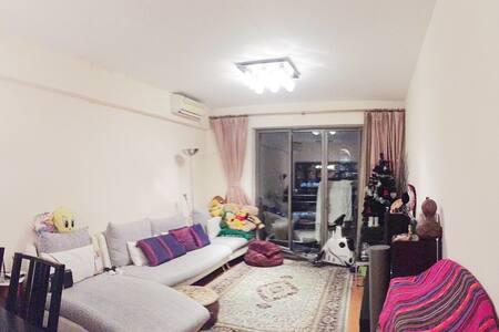 Dntown cozy apt on Line1,3,4,12,13! - Shanghai - Leilighet
