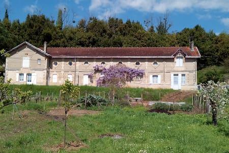 Gite de Croute - Bourg - Дом