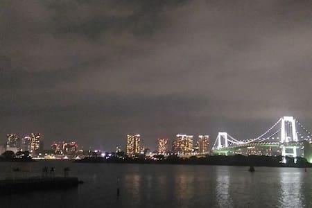 Amazing view near Disney land - Kōtō-ku - Apartemen