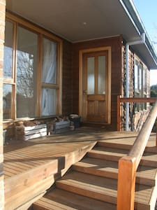 Hasselbo - Gisborne Holiday Cottage - House