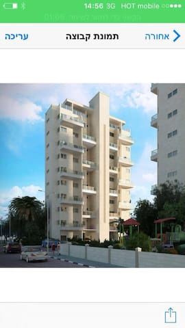 Hadera's twins towers - חדרה - Daire