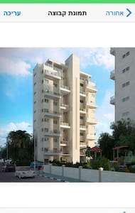 Hadera's twins towers - חדרה - Квартира