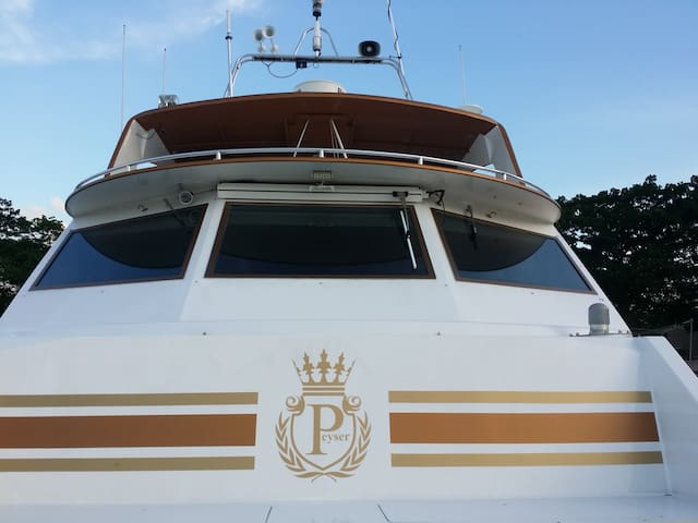 Yatch Stay Puteri Habour @ Hello Kitty Theme Park