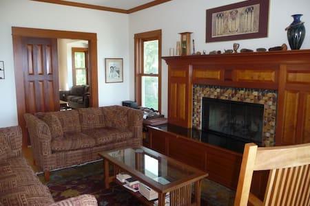Amazing Lake Views- couples to family reunions - Michigan City