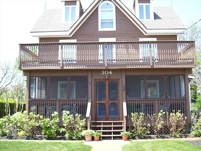 Sea Gables, Beautiful 3 1/2 Bedroom - Cape May Point - Ev