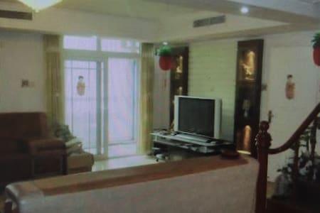 天之外城 - 渭南市 - Apartment