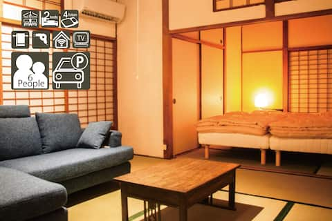 5 minutes to Angel Road! Japanese style house!