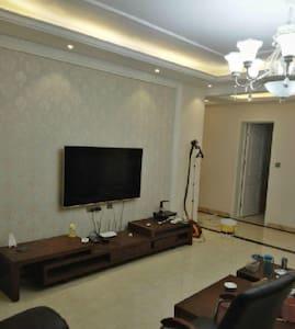 旅游 出差 必备公寓 服务周到 - Huludao