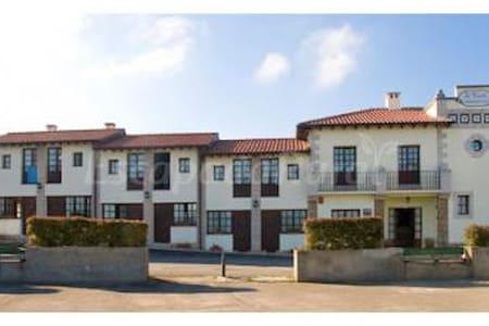 Apartamentos Rurales El Cardeo - San Vicente de la Barquera