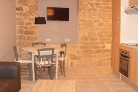 Appartement cosy - Sarlat-la-Canéda - Apartament