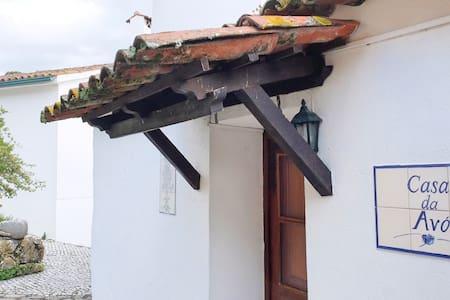 Casa da Avó - Quinta da Coelheira - Moitas Venda - 단독주택