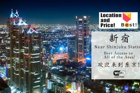 Great location Shinjuku ! +mWi-Fi #HN4 - Byt