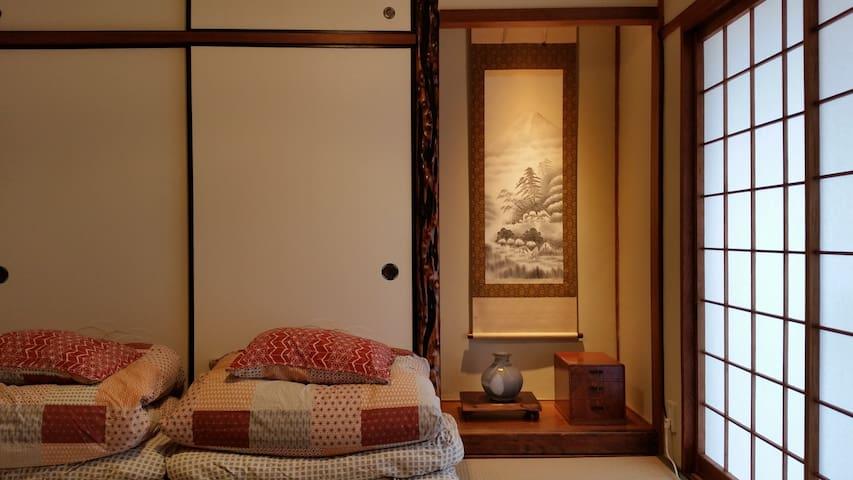 guesthouse KIWA 2