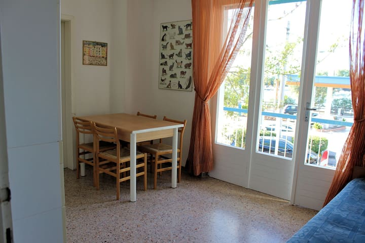 Appartamento Savoia
