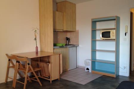 Grand studio Montpellier - Montpellier - Appartement