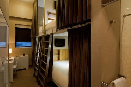 Luxury Sleep Share in NYC + Wi-Fi - New York