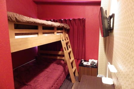 Bunkbed twin room