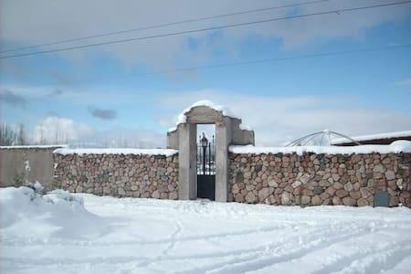Portales de Cacheuta Cabañas y Casona - ルハンデクージョ