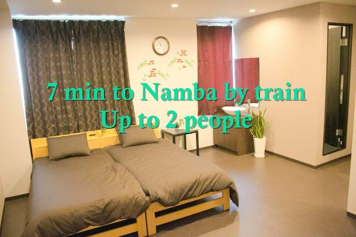 #O08 7min to Namba, Max 2pax, Cozy room