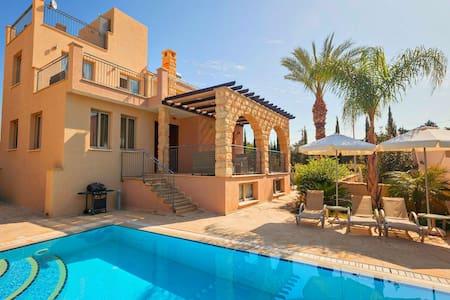 Exclusive Luxury Villa Evianta - Argaka