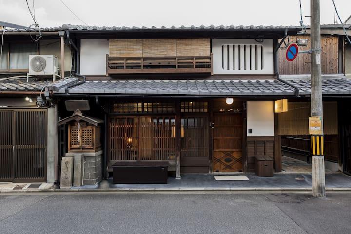 Shiki Villas 1891 | Sanagi 蛹   ' Opening Sale '