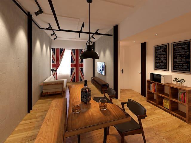 全新落成大樓,簡約工業風設計。讓每位下榻的旅人感受不同於一般住家的氛圍 - Tamsui District - Apartment-Hotel