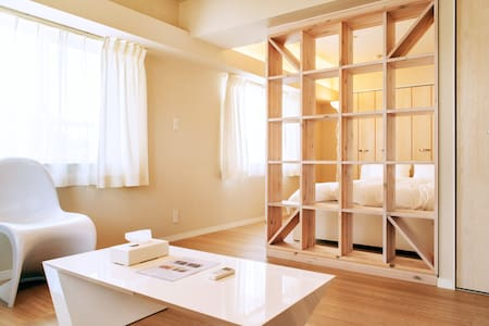Nagoya residental cozy Wifi 503 - Apartment