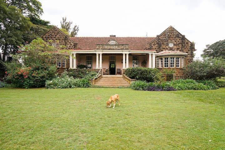 """The Constant Gardener"" home, double + verandah"