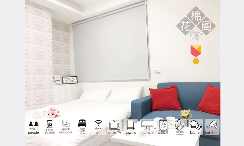 【棉花格-B】Zhongshan Mrt Walk4min-Quiet/Cosy/Clean