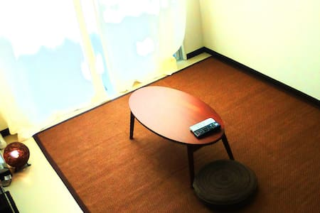 Tomari 1 minute of the good location! The island a - Naha-shi - Appartement
