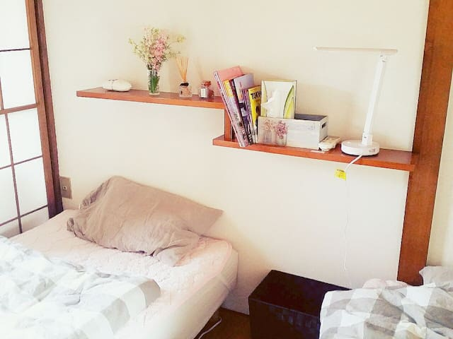 Clean Beds, Shared Mix Room for Backpackers! - 東京都 - Hus