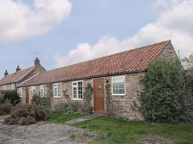 Pear Tree Farm Cottages - RCHM38 (RCHM38)