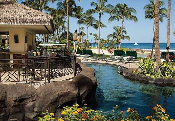 Hawaii Vacation Ko Olina Studio 9/24/16-10/1/16 - Kapolei - Hospedaria