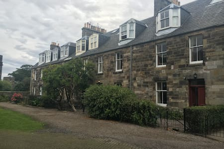 Charming Single Room in central St Andrews - Saint Andrews