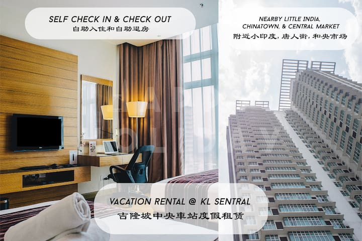 [Premium] Hotel-style suites near KL Sentral