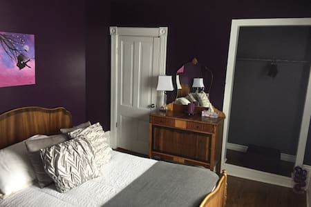 McIvor House on the Bruce - Purple Valley Bedroom - Wiarton - Rumah