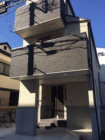 新房子、成田空港1个小时、家附近有回转寿司、还有大型超市、烤肉自助餐 - Edogawa - Haus
