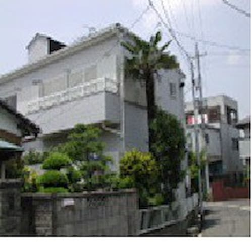 安くて快適、-あなたのお部屋 inexpensive, and comfortabl Room. - Ryugasaki - Apartamento