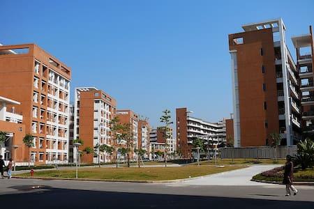 大学城学生宿舍 - Guangzhou