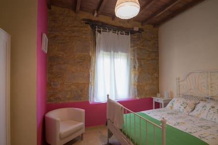 Casa Rural La Rana - Nava de Francia - Salamanca