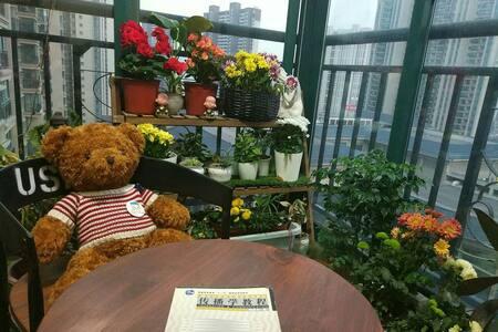 仙林经天路句容宝华山附近单间,房主大学老师,有书有花有吃喝 a professor 's house - Nanjing