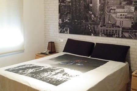 Habitacion en apartamento de diseño - Coria del Río